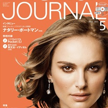 ENGLISH JOURNAL5月号