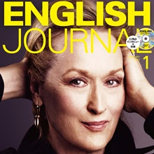 ENGLISH JOURNAL1月号
