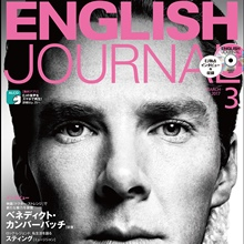 ENGLISH JOURNAL3月号