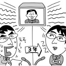 通訳ソーウツ日記
