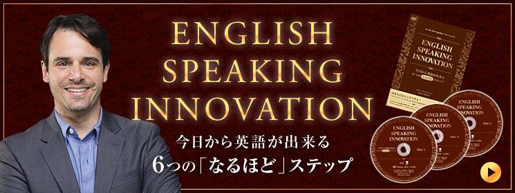 ソレイシィ先生DVD1604_2