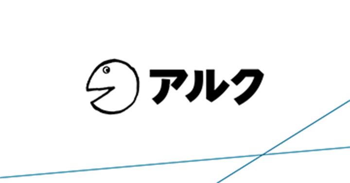 株式会社アルクエデュケーション