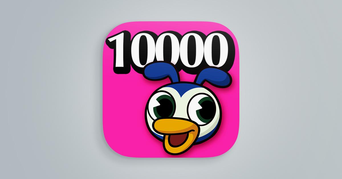 PowerWords 10000レベル