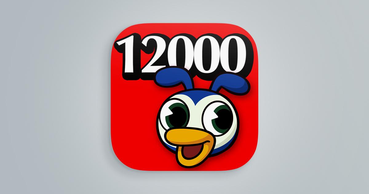 PowerWords 12000レベル