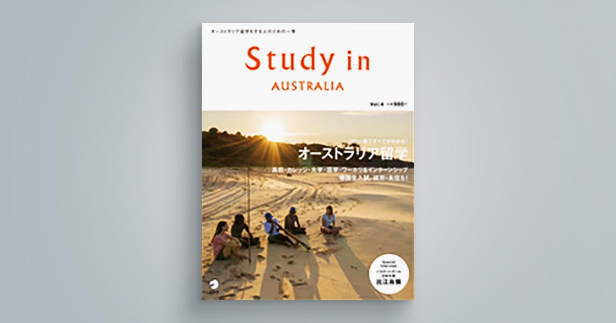 Study in Australia Vol.4