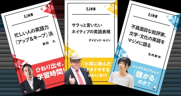 英語を気軽に学べる電子書籍