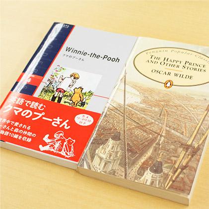 外国人旅行者に茶の湯を英語で紹介したい