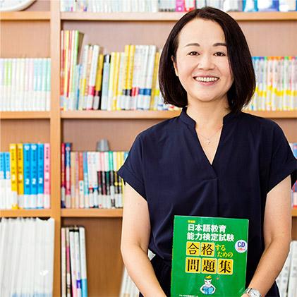 目標は年内の日本語教師デビュー。いろいろな国の人に教えたい